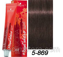 5-869 Краска для волос Schwarzkopf Professional Royal Dusted Rouge - 60мл