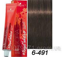 6-491 Краска для волос Schwarzkopf Professional Royal Dusted Rouge - 60мл
