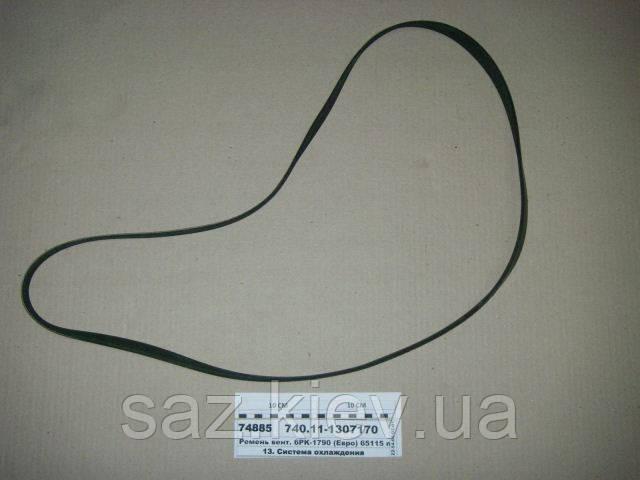 Ремень вент. 6PK-1790 (Евро) 65115 поликлиновой (Старбит, РФ), 740.11-1307170, КамАЗ