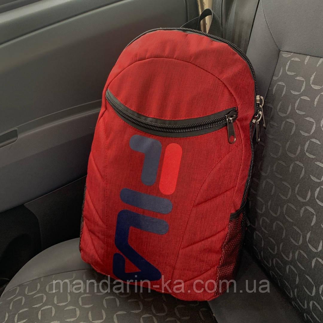 Рюкзак городской  красный Fila Фила  (реплика)