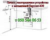 Печное газогорелочное устройство Вакула 16, 20 кВт, фото 2