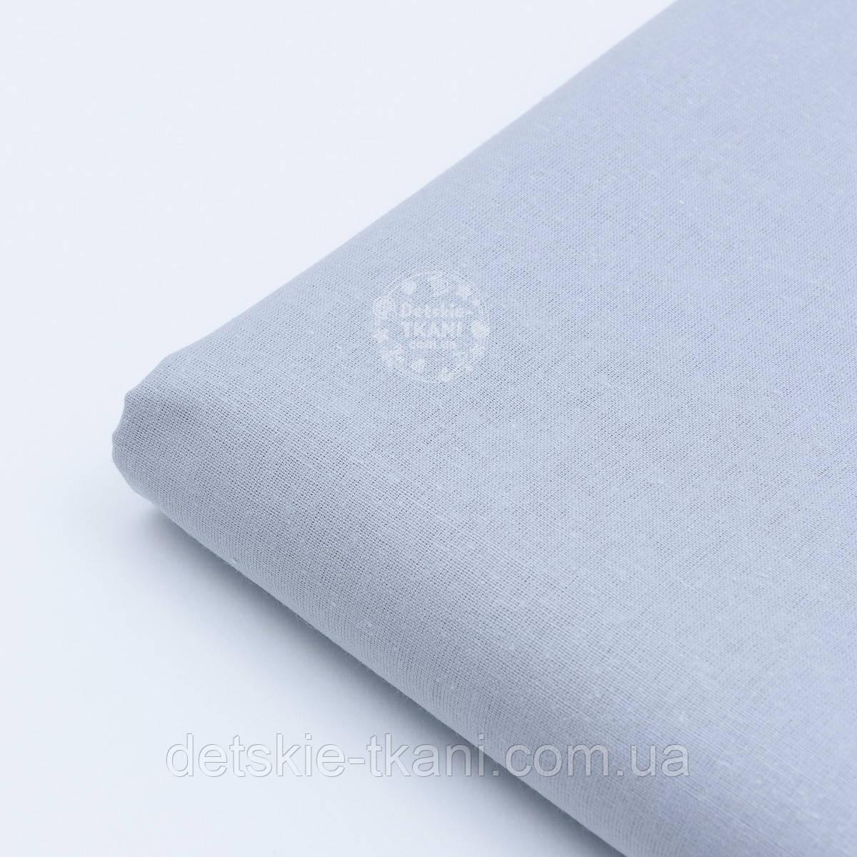 """Клапоть тканини колір сіра """"класика"""", щільність 135 г/м2 №1846"""