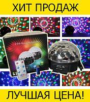 Cветодиодный шар Led Magic Ball light