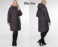 Удлиненная женская демисезонная куртка на осень  большого размера Размеры: 50 52 54 56 58 60