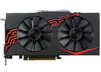 Asus Radeon RX 470 4GB Mining Edition 1750 MHz (MINING-RX470-4G) Bulk