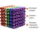 Конструктор-головоломка Neocube Веселка 216 неодимових кульок по 5 мм в боксі магнітний нео куб кольоровий неокуб, фото 4