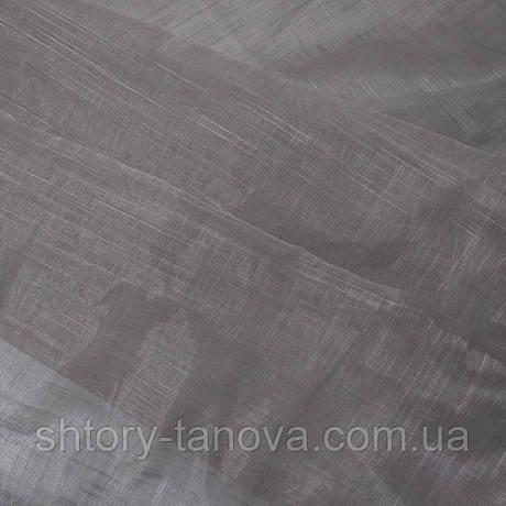 Органза гранада серый 300 см