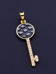 Кулон на шею ключик 'XUPING' Фианит (позолота 18к)