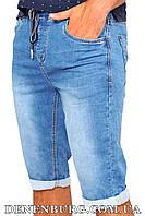 Шорты джинсовые мужские RESALSA 19-RB-6206D синие