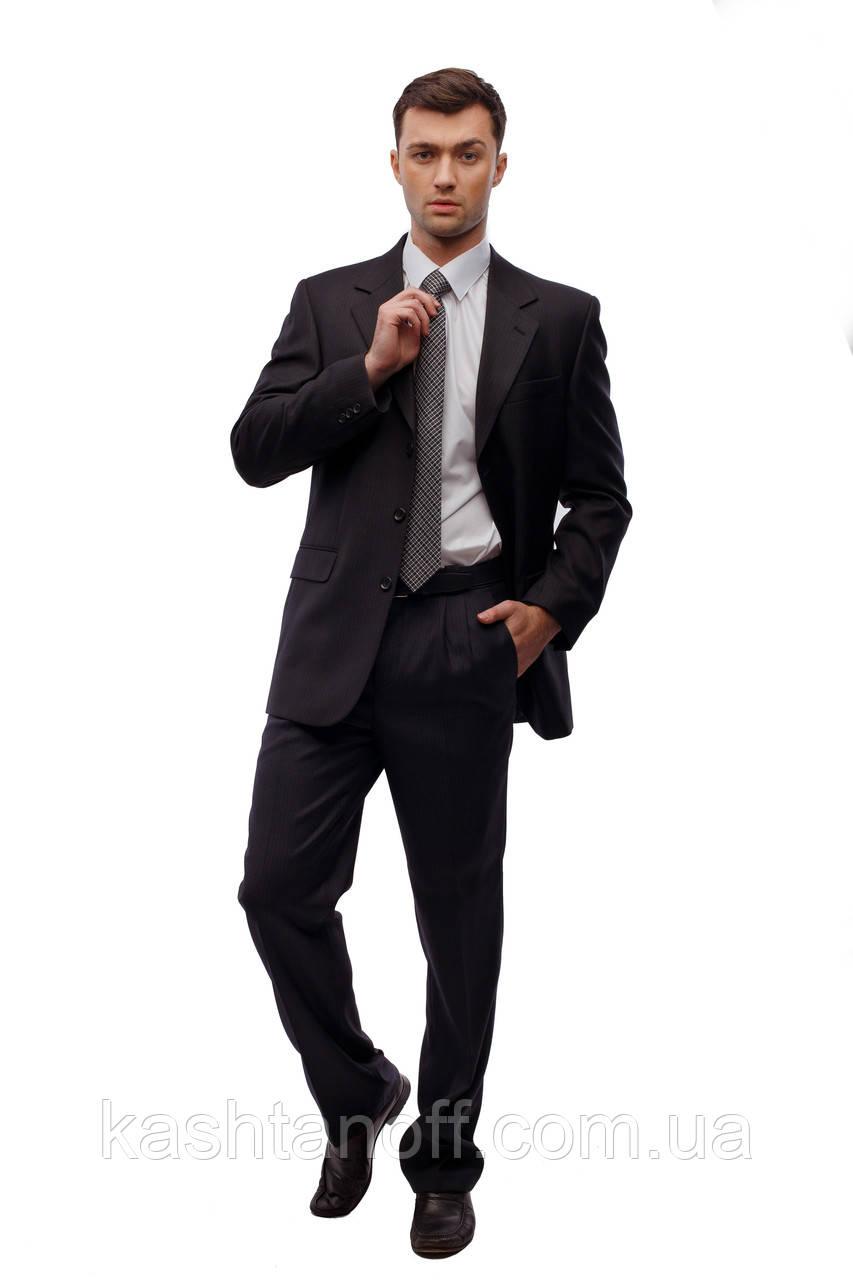 Одежда и обувь мужская женская доставка