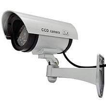 Муляж камеры Camera Dummy 1100 Серый