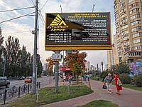 Доставка товаров грузов от 1 кг Украина<>Россия,Россия-Украина