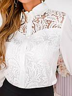 Блуза женская с гипюром - Белый