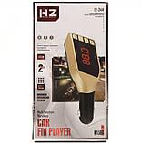 FM модулятор HZ H15BT c LED дисплеем, фото 2