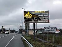 Доставка товара груза от 1 кг Украина<>Россия,Россия-Украина