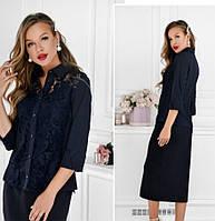 Блуза женская с гипюром - Темно-синий