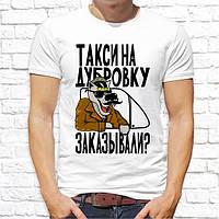 """Мужская футболка с принтом Волк таксист """"Такси на дубровку заказывали?"""" Push IT"""