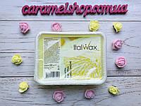 Парафин косметический в брикете натуральный Лимон 500 г ItalWax Италия, фото 1