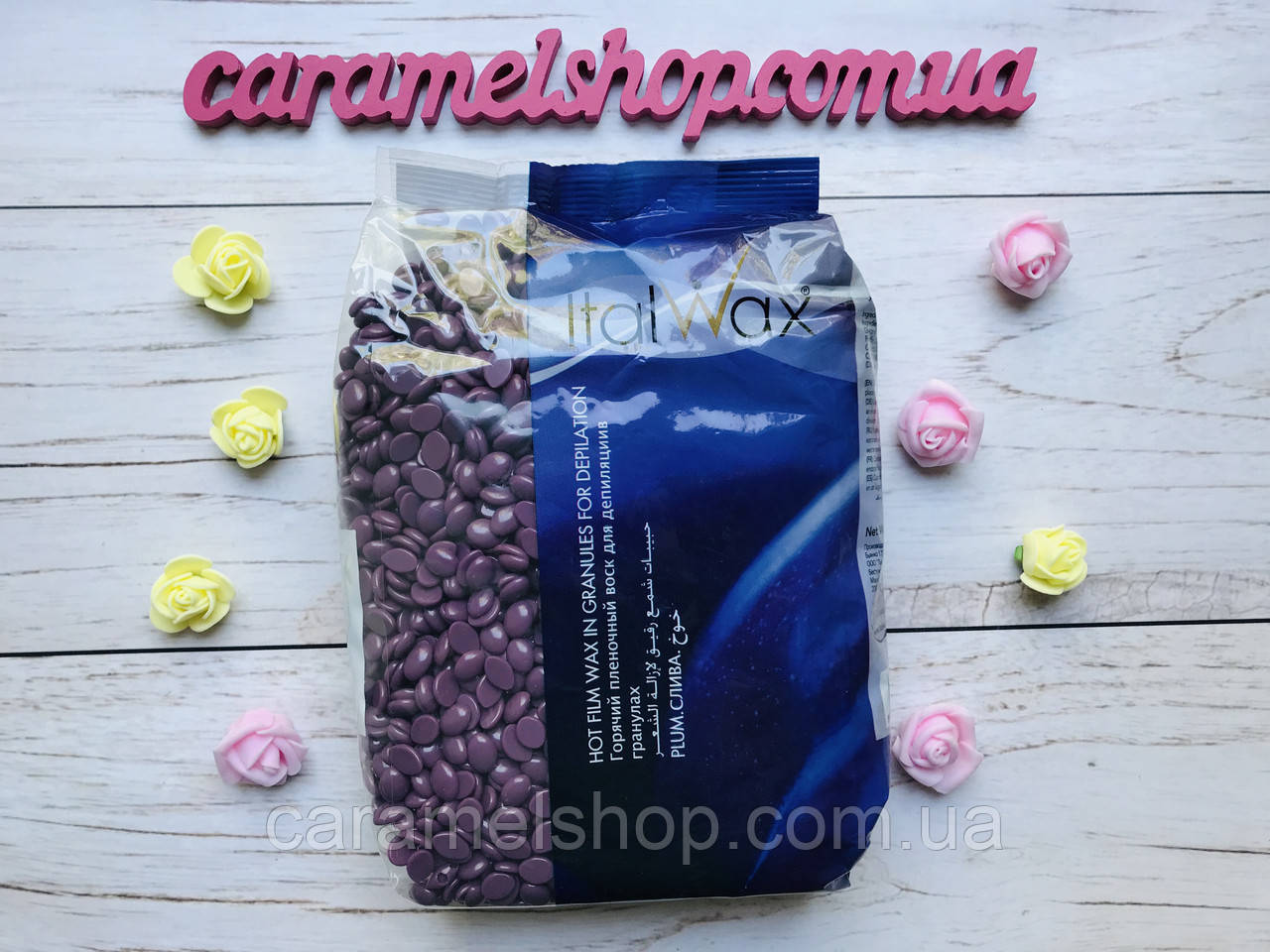 Воск для депиляции пленочный горячий в гранулах ItalWax, 1000 г - слива фиолетовый plum