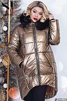 Женская зимняя куртка с асимметричным низом, фото 1