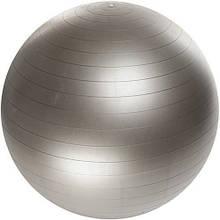 Мяч для фитнеса Фитбол Profit 55 см MS 1539, серебристый