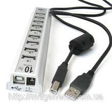 USB хаб hub 10 портов разветвитель активный