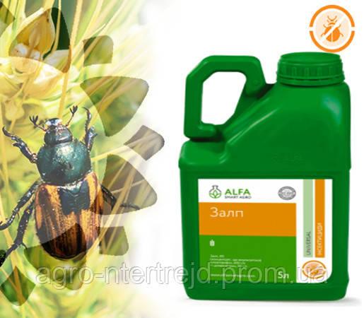 Инсектицид Залп (Нурел-Д)