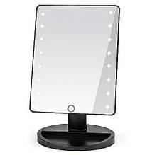 Настольное зеркало с подсветкой Large 16 LED Mirror