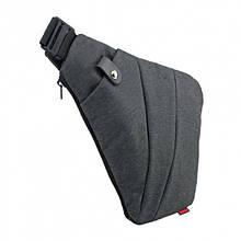 Сумка-кобура через плечо CrossBody A101, серая