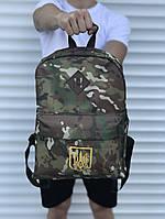 Стильный мужской рюкзак камуфляж с гербом
