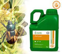 Инсектицид Актуал (Актеллик) 5 л., фото 1