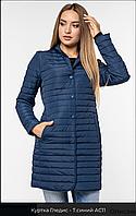 Женская осенняя куртка Гледис Nui Very (Нью вери)