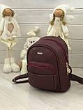 Женский рюкзак R-113-4, бордовый, фото 3