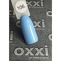 Гель лак Oxxi № 106