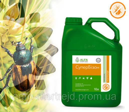 Инсектицид Супер Бизон (инсектицид БИ-58)
