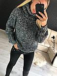 Женский  теплый вязаный свитер-хомут под горло объемного фасона (в расцветках), фото 3