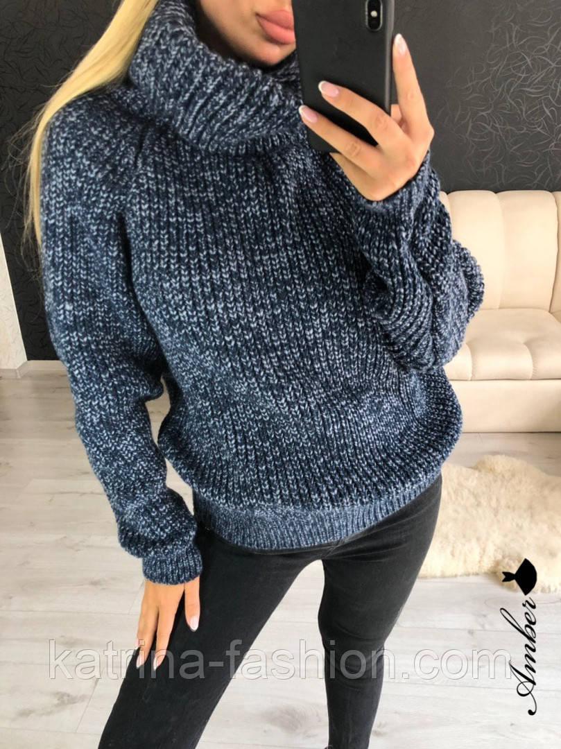 Женский  теплый вязаный свитер-хомут под горло объемного фасона (в расцветках)