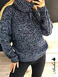 Женский  теплый вязаный свитер-хомут под горло объемного фасона (в расцветках), фото 6