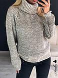 Женский  теплый вязаный свитер-хомут под горло объемного фасона (в расцветках), фото 8