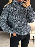 Женский  теплый вязаный свитер-хомут под горло объемного фасона (в расцветках), фото 9