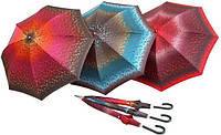 Зонты опт
