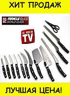 Набор кухонных ножей Miracle Blade