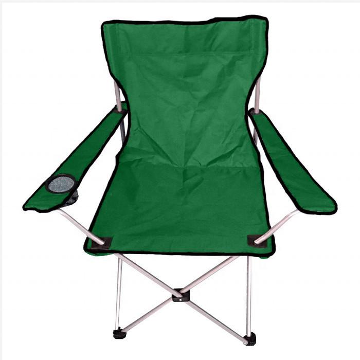Кресло раскладное Паук R28836 52х52х88 см, зеленое