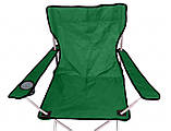 Кресло раскладное Паук R28836 52х52х88 см, зеленое, фото 2