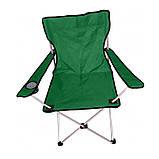 Кресло раскладное Паук R28836 52х52х88 см, зеленое, фото 3