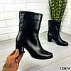 """Сапоги женские на каблуке ДЕМИСЕЗОННЫЕ черные """"Learos"""" НАТУРАЛЬНАЯ КОЖА, фото 5"""
