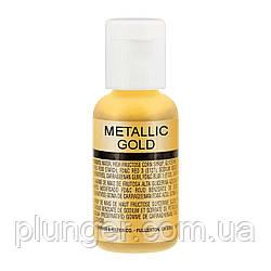 Сяючий харчовий барвник для аерографа Chefmaster Metallic gold / Золотий металік
