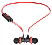 Беспроводные Bluetooth наушники Awei B990BL, красные