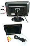 """Кольоровий автомобільний монітор 4,3"""" з 2-ма відеовиходами для камери заднього виду, фото 5"""