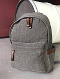 Рюкзак міський S150726, сірий, фото 2